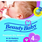 "Windelpackung der Marke ""Beauty Baby"""